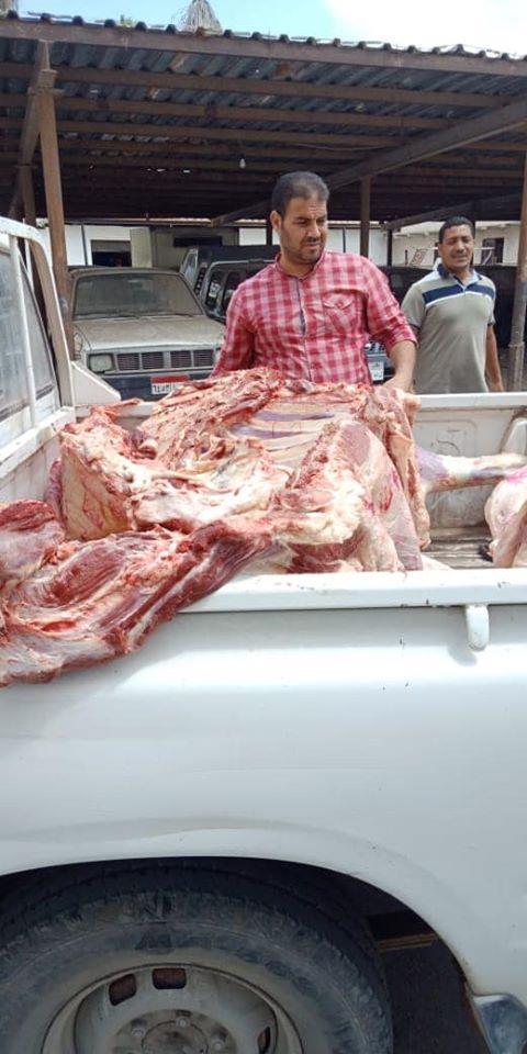 ضبط 17 ختم اللحوم البلدية المزورة
