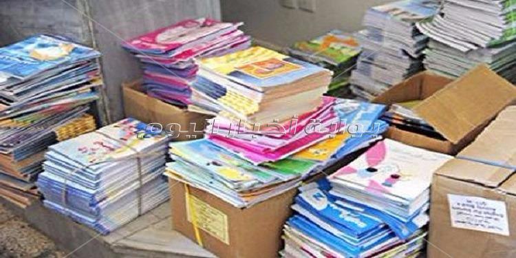 الداخلية تسقط مافيا الكتب المزيفة مع بداية العام الدراسي