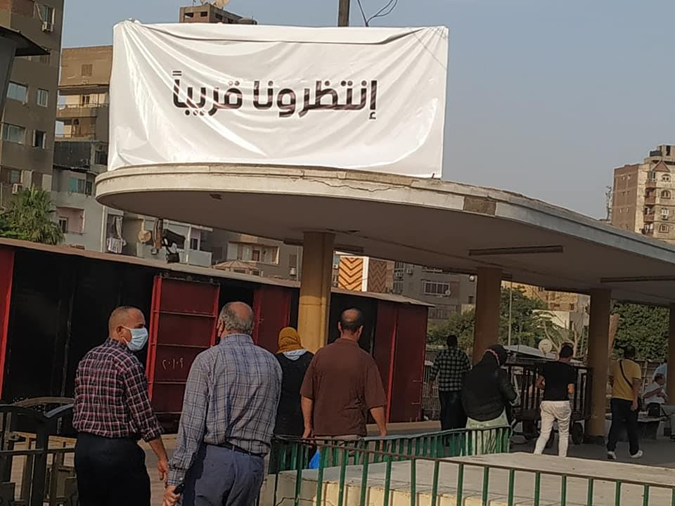 """لافتات """"انتظرونا قريبا"""" تثير حيرة ركاب القطارات بمحطة مصر"""