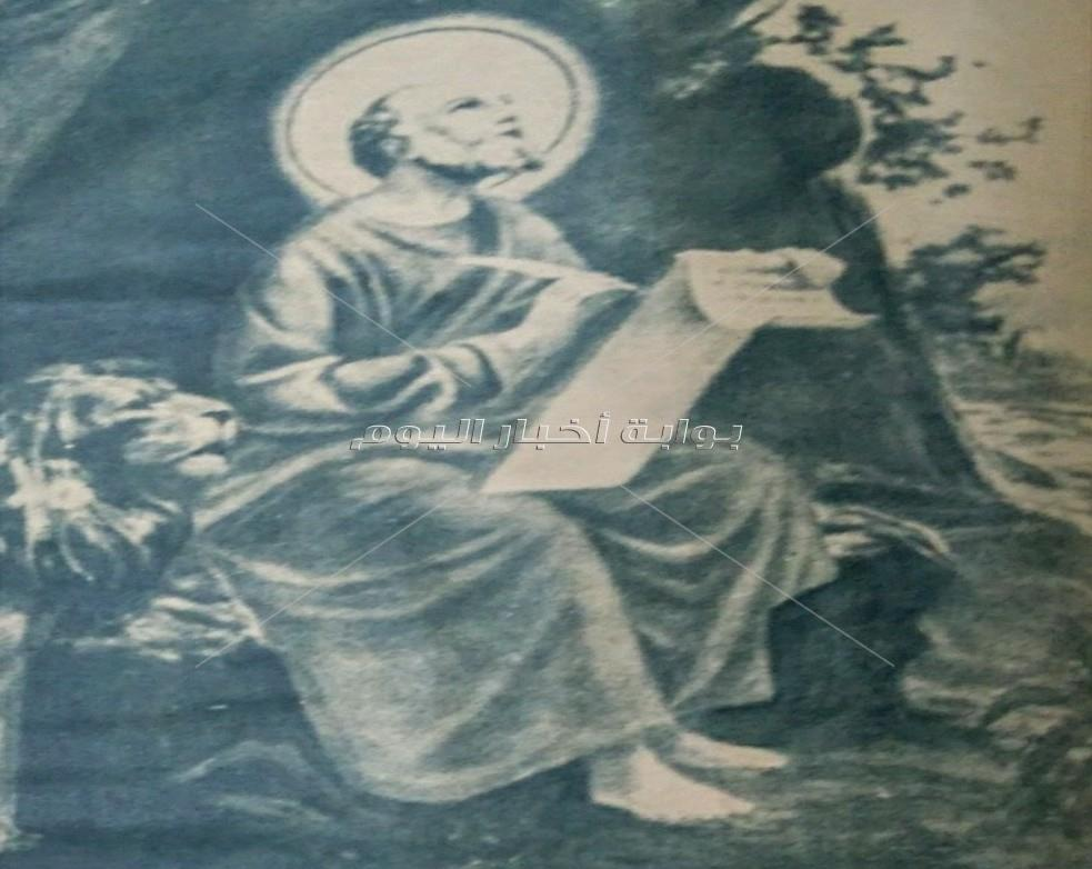 عودة جثمان القديس مرقس