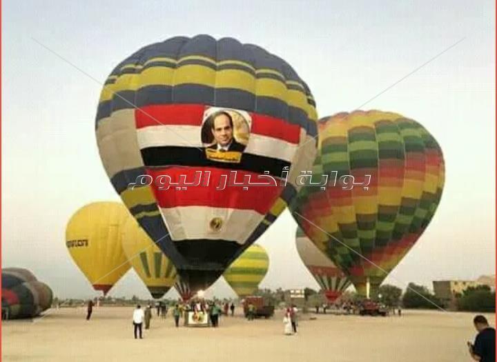 15 طائرة بالون تنطلق فى سماء الاقصر تحمل الاعلام المصريه