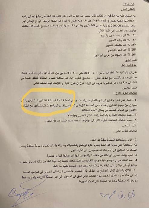 """الشركة المنتجة لبرنامج """"خمس نجوم"""" تنذر مصطفى قمر قضائيا"""