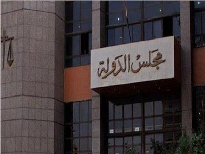 مجلس الدولة يلزم مكتب التنسيق بقبول طالب «الثانوية الليبية»