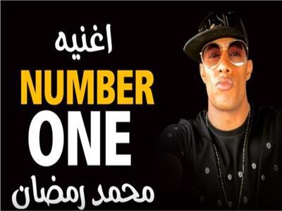 فيديو| كواليس كليب «Number one» لمحمد رمضان بسيارته «الفيراري»