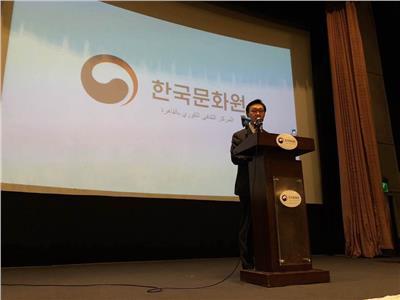 سفير كوريا بالقاهرة: نفتخر بعرض أفلامنا في مصر