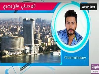 فيديو| مفاجأة من تامر حسني لجمهوره