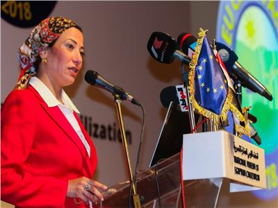 وزيرة البيئة: مواجهة تغير المناخ تحدي تنموي يتطلب كوادر وطنية مدربة