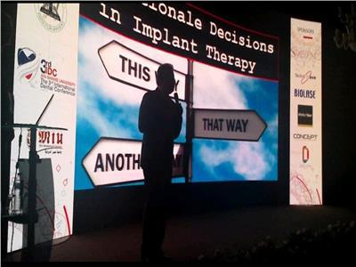 وزير التعليم العالي يلقي محاضرة بالمؤتمر الدولي الثالث لكلية طب الأسنان