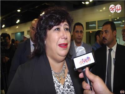 فيديو| وزيرة الثقافة: حفظي وضع خطة مميزة لإدارة «القاهرة السينمائي»