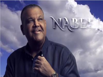 نبيل شعيل يطرح برومو ألبوم «فرق السما 2019»