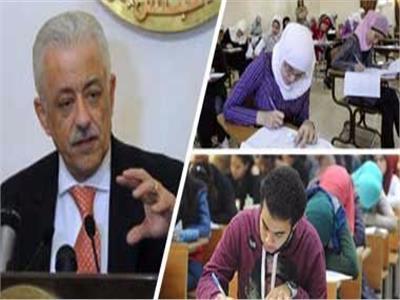 قرار هام من مديرية تعليم القاهرة بشأن امتحانات أولى ثانوي