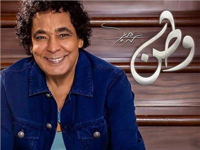 فيديو.. محمد منير يطرح أغنية «روح» من ألبومه الجديد «وطن»