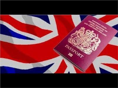 سحب الجنسية البريطانية من شابة انضمت لـ«داعش» في سوريا