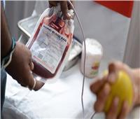 بنك الدم يطرح تطبيقا جديدا للبحث عن المتبرعين والفصائل
