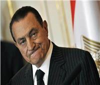 ١ سبتمبر نظر طعن إلغاء حكم السماح لـ«حفيدة مبارك» بالسفر