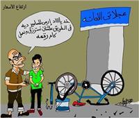 إبداعات القراء| كاريكاتير «ارتفاع الأسعار»