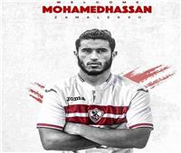 الزمالك يحصل على استغناء محمد حسن من دجلة