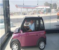 صور| أرخص سيارة كهربائية في مصر.. والسعر مفاجأة