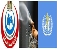 غدا.. مصر تطلق الاستراتيجية الوطنية لمكافحة تعاطي التبغ
