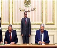 البنك الزراعي يوقع بروتوكول تعاون مع وزارة الرى