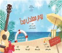 4عروض مسرحية لـ«البيت الفني» بالمجان في «المهرجان القومي».. الجمعة
