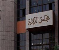 مجلس الدولة: لا يجوز « للإدارية العليا» نظر طعن إلا بحكم قضاء إداري