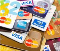 13طريقة لتأمين «بطاقتك الائتمانية» من السرقة