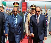 مصر والسودان.. روابط راسخة كالنهر الخالد