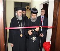افتتاح مركز البابا ديسقورس للدراسات اللاهوتية بوسط القاهرة