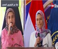 شاهد| رسالة بنات شهيدي الشرطة والجيش أمام الرئيس