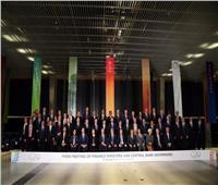 وزراء مجموعة العشرين يدعون لحوار أكبر بشأن التوترات التجارية