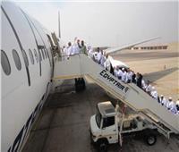 الثلاثاء.. مصر للطيران تسير 17 رحلة جوية لنقل 3715 حاجا