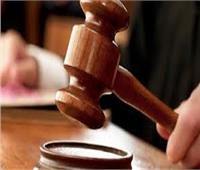تأجيل محاكمة ٤ متهمين بالتزوير للاستيلاء على شهادة ائتمان لـ١٥ أكتوبر