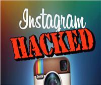 حسابات «إنستجرام» تتعرض لاختراق جماعي من قبل قراصنة