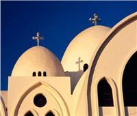 بعد مقتل «الأنبا ايبفانيوس».. الكنيسة تضع شروطًا لإنشاء دير جديد