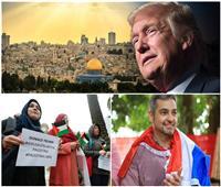 «عزلة أمريكا» موقف دولي حول القضية الفلسطينية قبل انعقاد «الأمم المتحدة»