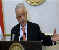 طارق شوقي: ما تحقق داخل المنظومة التعليمية الجديدة «إعجاز»