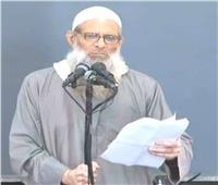 شاهد| خطبة الجمعة التي تسببت في منع الداعية محمد سعيد رسلان من المنابر
