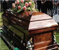 """وفاة الرسامة الرومانية """"جيتا براتسكو""""عن عمر 92 عاما"""