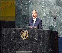 «السيسي» في الأمم المتحدة.. رؤية مصرية للتنمية المستدامة ومكافحة الإرهاب