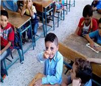 اليوم .. بدء الدراسة في 10 محافظات بنظام التعليم الجديد