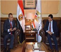 وزير الرياضة يلتقي سفير اندونيسيا بالقاهرة