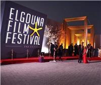 ننشر أهم الأفلام المعروضة اليوم في مهرجان الجونة السينمائي