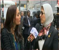 فيديو| وزيرة الصحة: نهدف لزيادة نسبة تصدير الدواء المصري