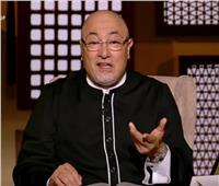 فيديو| خالد الجندي يوضح 3 أنواع للقدر.. تعرف عليها