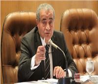 وزير التموين: تخزين الأرز عقوبته الحبس ومصادرة الأموال