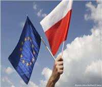 بولندا أمام محكمة العدل الأوروبية بعد عزلها لثلث القضاة في البلاد