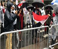فيديو وصور| المصريون يدعمون السيسي أمام مبنى الأمم المتحدة