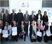 البنك الأهلي والتعليم ومصر الخير يختتمون فعاليات «الباحثون الشباب»