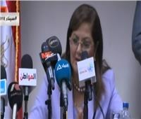 وزيرة التخطيط: نعمل على الاستفادة من القدرات البشرية والتكنولوجية  فيديو
